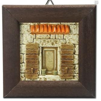 Mini portal 1