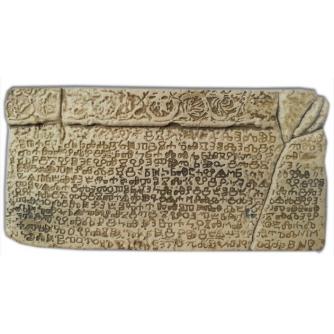 Baščanska ploča