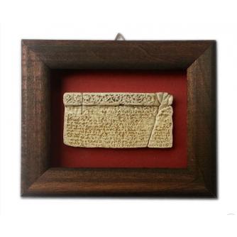 Baščanska ploča u okviru mala